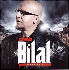 (l) (l) (l) chab bilal (l) (l) (l)