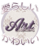 ArtCitations