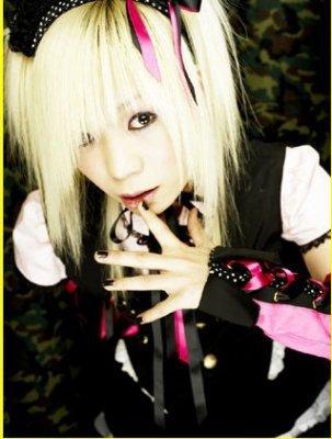 Bou Minizuka (ex membre)