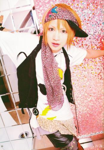 Miku (Chanteur)