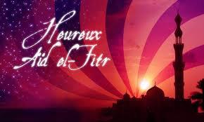 Cest La Fin Du Ramadan Bonne Fete De L Aid El Fitr