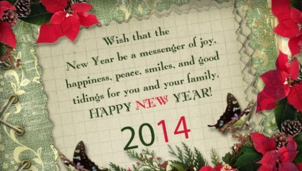 How to Create Happy New Year Greetings Cards 2014 - flippingpagesoftware