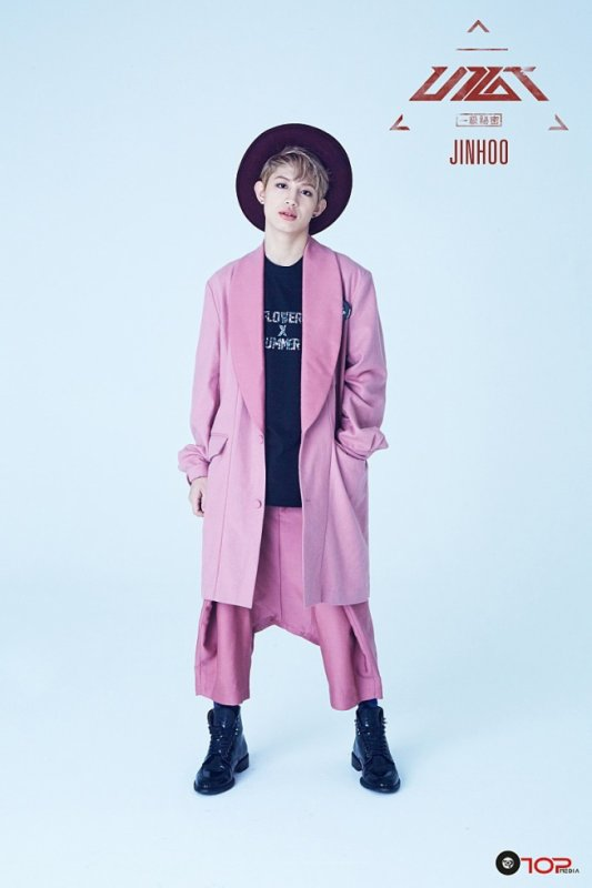 UP10TION - Jin Hoo