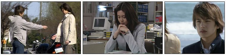 Drama Japonais ❖  Majo no Jouken