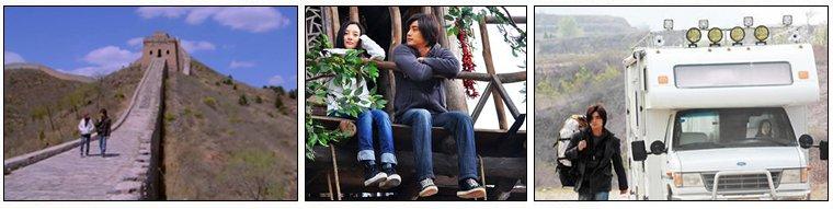 Film Hongkongais ❖  Love At Seventh Sight