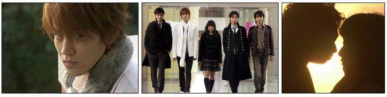 Drama Japonais ❖ Hana Yori Dango & Hana Yori Dango - Le Film
