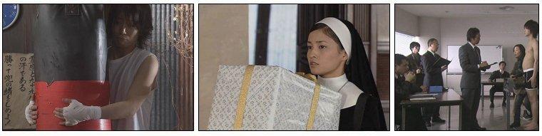 Drama Japonais ❖  1 Pound no Fukuin