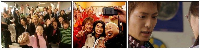 Drama Japonais ❖  Gokusen