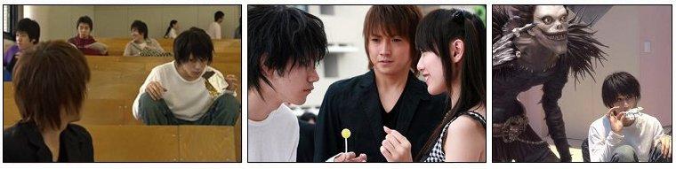 Film Japonais ❖  Death Note