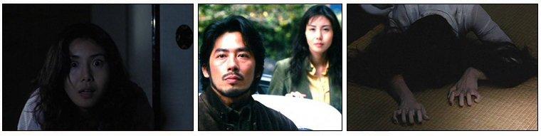 Film Japonais ❖  Ring