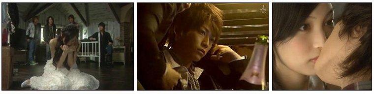 Drama Japonais ❖  Yamato Nadeshiko Shichi Henge