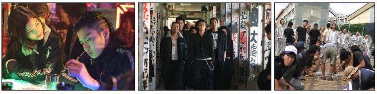 Film Japonais ❖  Crows Zero