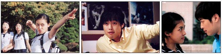 Film Coréen ❖ 100 days with Mr. Arrogant
