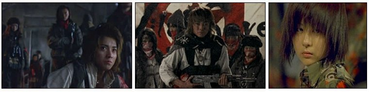 Film Japonais ❖  Battle Royale II - Requiem