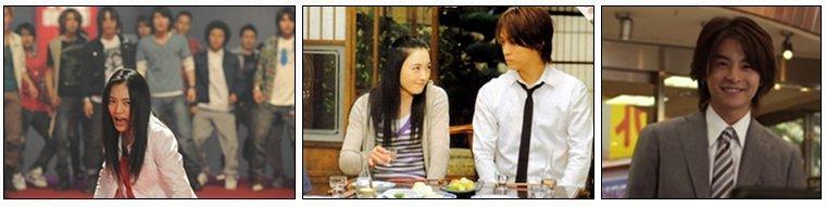 Film Japonais ❖  Gokusen - Le Film