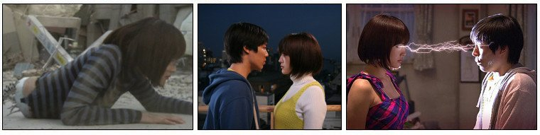 Film japonais ❖ Cyborg Girl