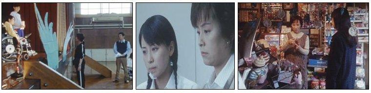 Film Japonais ❖  Ichi Rittoru no Namida - Le Film