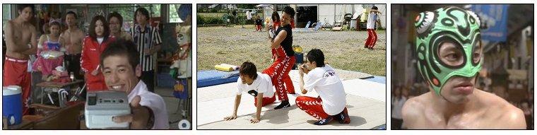 Film Japonais ❖  Gachi Boy