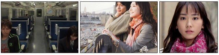 Film Japonais ❖  Hanamizuki