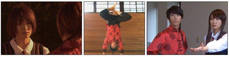 Tanpatsu Japonais ❖  Ranma ½