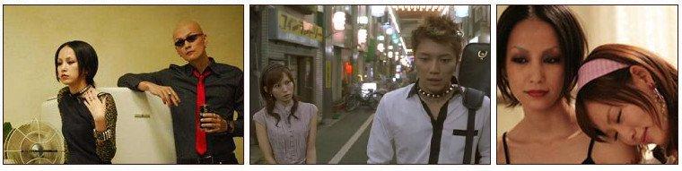 Film Japonais ❖ Nana 2