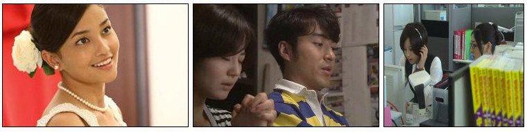 Drama Japonais ❖  Chance !