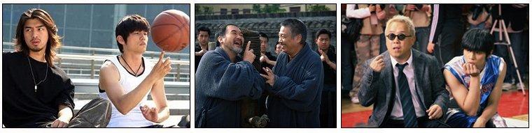 Film Taïwanais ❖  Kung Fu Dunk