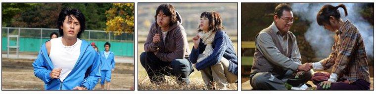 Film Coréen ❖  A Millionaire's First Love