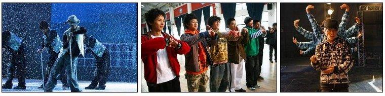 Film Hongkongais ❖ Kung Fu Hip Hop