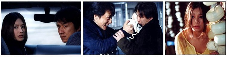 Film Hongkongais ( Hollywoodien ) ❖  The Accidental Spy