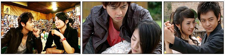 Drama Taïwanais ❖ My Lucky Star