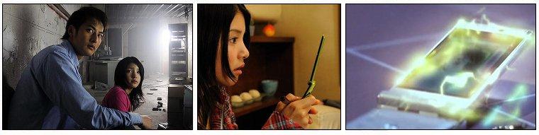 Film Japonais ❖  Keitai Kareshi