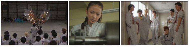 Drama Japonais ❖ Asuko March!