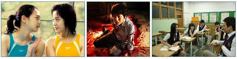 Film Coréen ❖  Death Bell 2 - Bloody Camp