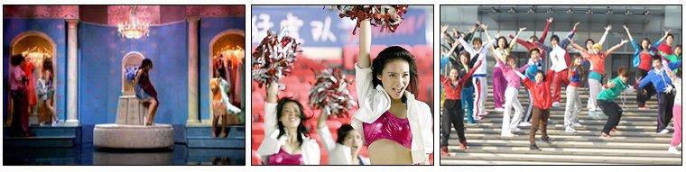 Film Chinois  ❖  Ge Wu Qing Chun