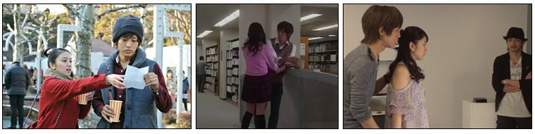 Film Japonais ❖  Kyou, Koi Wo Hajimemasu