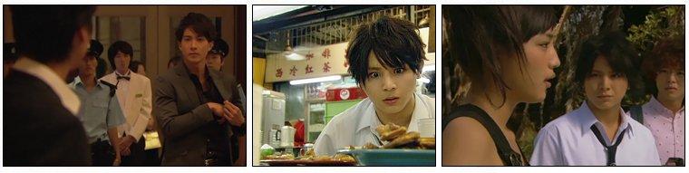 Tanpatsu Japonais ❖  Kindaichi Shounen No Jikenbo 2013