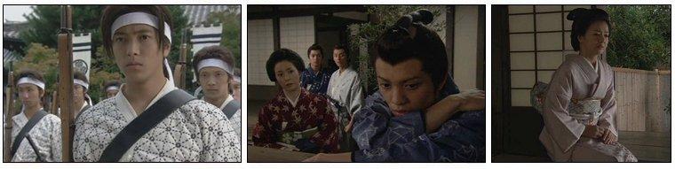 Drama Japonais ❖ Byakkotai