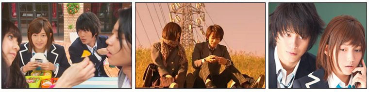 Film Japonais ❖ High School Debut