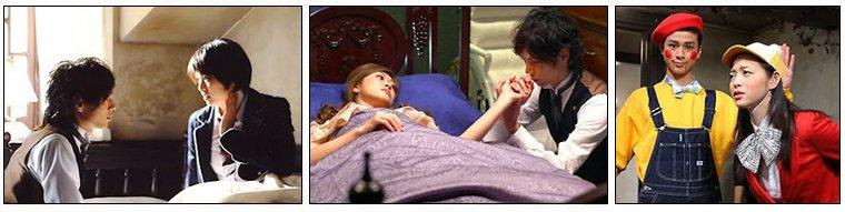 Drama Japonais ❖ Mei-Chan No Shitsuji