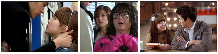 Drama Coréen ❖  Dream High