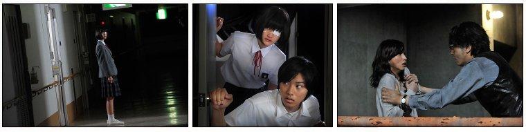 Film Japonais ❖ Another