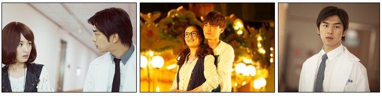 Film Taïwanais ❖  Lovesick