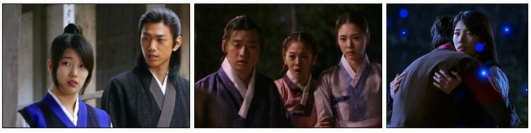 Drama Coréen ❖ Gu Family Book