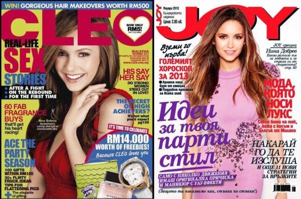Nina dans le magazine Joy ( Lettonie ) de décembre