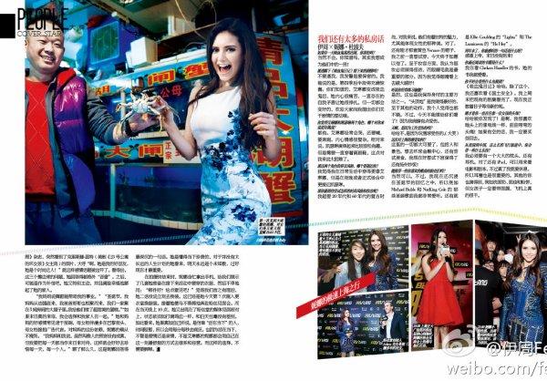 Nina en couverture du magazine Femina chine du mois de Janvier