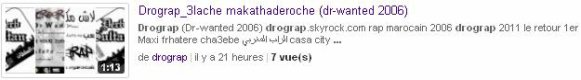 1er Maxi frhatere cha3ebe (dr-wanted 2006/2007)
