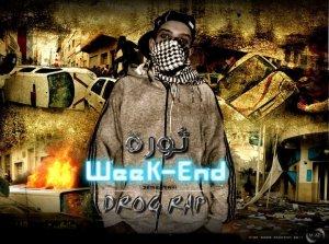 Drograp Salafe Khtafe Wntafe ضحايا القروض الصغرى