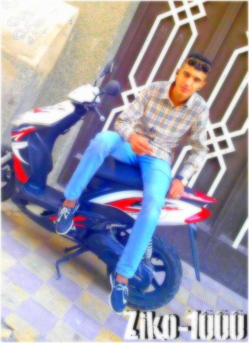 Go Sur Facebook Zakariya Kheir