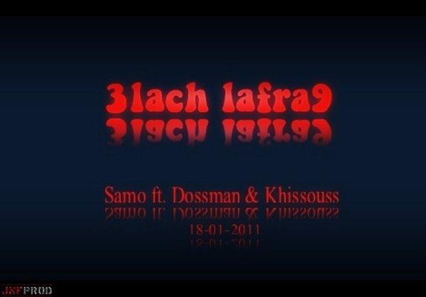 new titre : 3lach lafera9